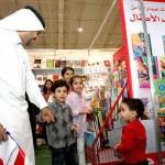 Родителей призывают больше времени проводить за совместным чтением с детьми